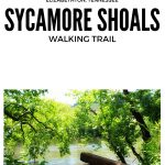Sycamore Shoals Walking Trail